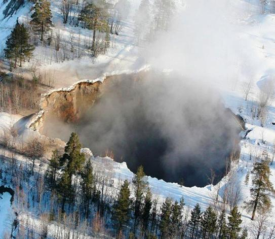 Description: Sinkhole_Sweden.jpg