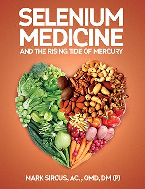 Selenium Medicine E-Book Cover