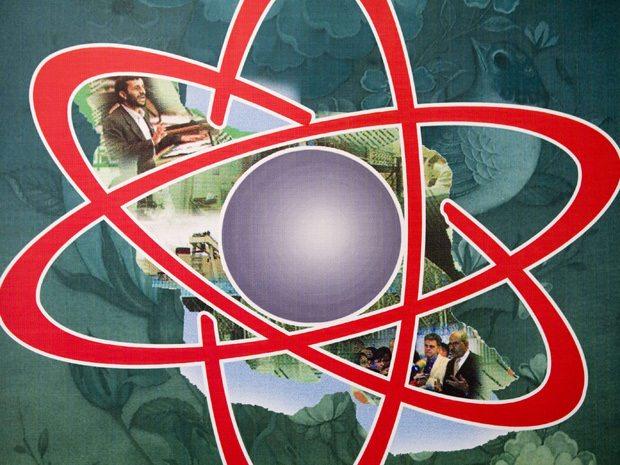 http://wpmedia.news.nationalpost.com/2011/12/iran-radioactive.jpg?w=620
