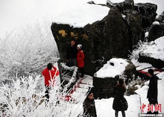 http://yeinjee.com/wp-content/uploads/2011/01/sichuan-travel-emei-6.jpg